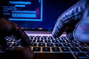remote files being hacked by a cyber criminal
